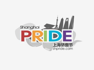 Shanghai Pride 2019