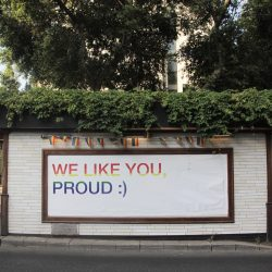 LGBT sign reading 'We Like You, Proud :)'